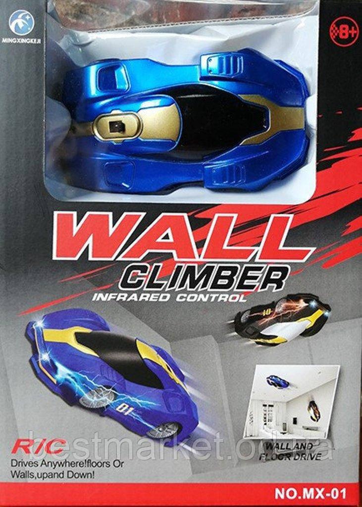 Детская Антигравитационная Машинка Wall Climber Синяя