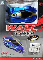 Детская Антигравитационная Машинка Wall Climber Синяя, фото 1