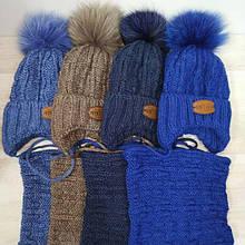 Комплект шапка +хомут на хлопчика на флісі ,кольору арт 1700 розмір 50-52.