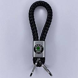 Брелок для ключа Skoda Citigo,Fabia,RS, Scout,Karoq,Kodiaq,Octavia ,Rapid,Spaceback,Roomster ,Superb,Yeti