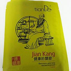 Фитопатч для тела «Янканг» - противовоспалительный TianDe (ТианДе) 4 шт