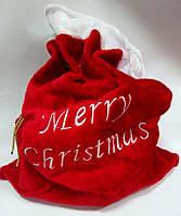 Мешок Санта Клауса большой меховый 91*58 см Merry Christmas