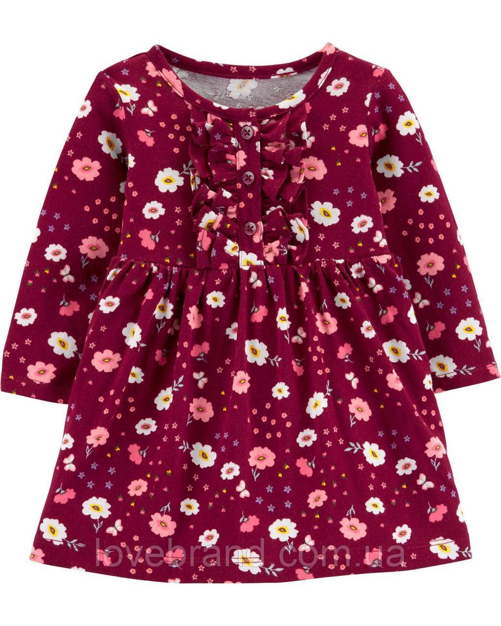 """Платье на длинный рукав для девочки Carter's """"Бордо"""""""