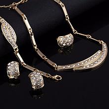 Набір біжутерії браслет, сережки, намисто та кільце код 1724