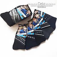 Теплі чоловічі шкарпетки Ruifa 6006-2 з термо-ефектом. Розмір 43-46
