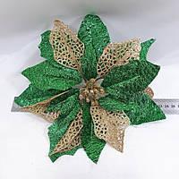 """Новогодний цветок- пуансетия """"Олимпия""""(головка), цвет зеленый с золотом(d=25см)"""
