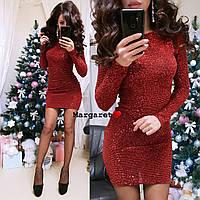 Вечернее платье с пайетками, фото 1