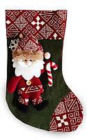 Новогодняя упаковка  Рождественский носок  до 700 грамм