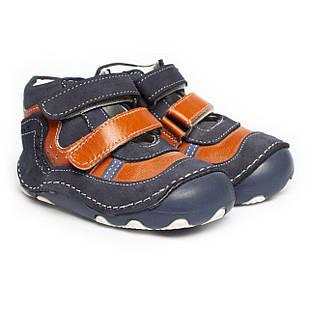 Кожаные ботинки-пинетки для мальчика, размеры 19, 20, 21, 22