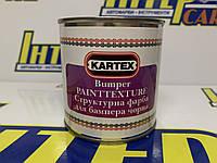 Краска для пластика (бамперов) структурная черная  Kartex 250 мл.