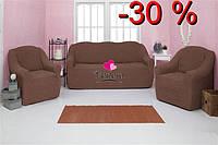 Чехол натяжной на диван и 2 кресла без оборки MILANO коричневый Турция 202