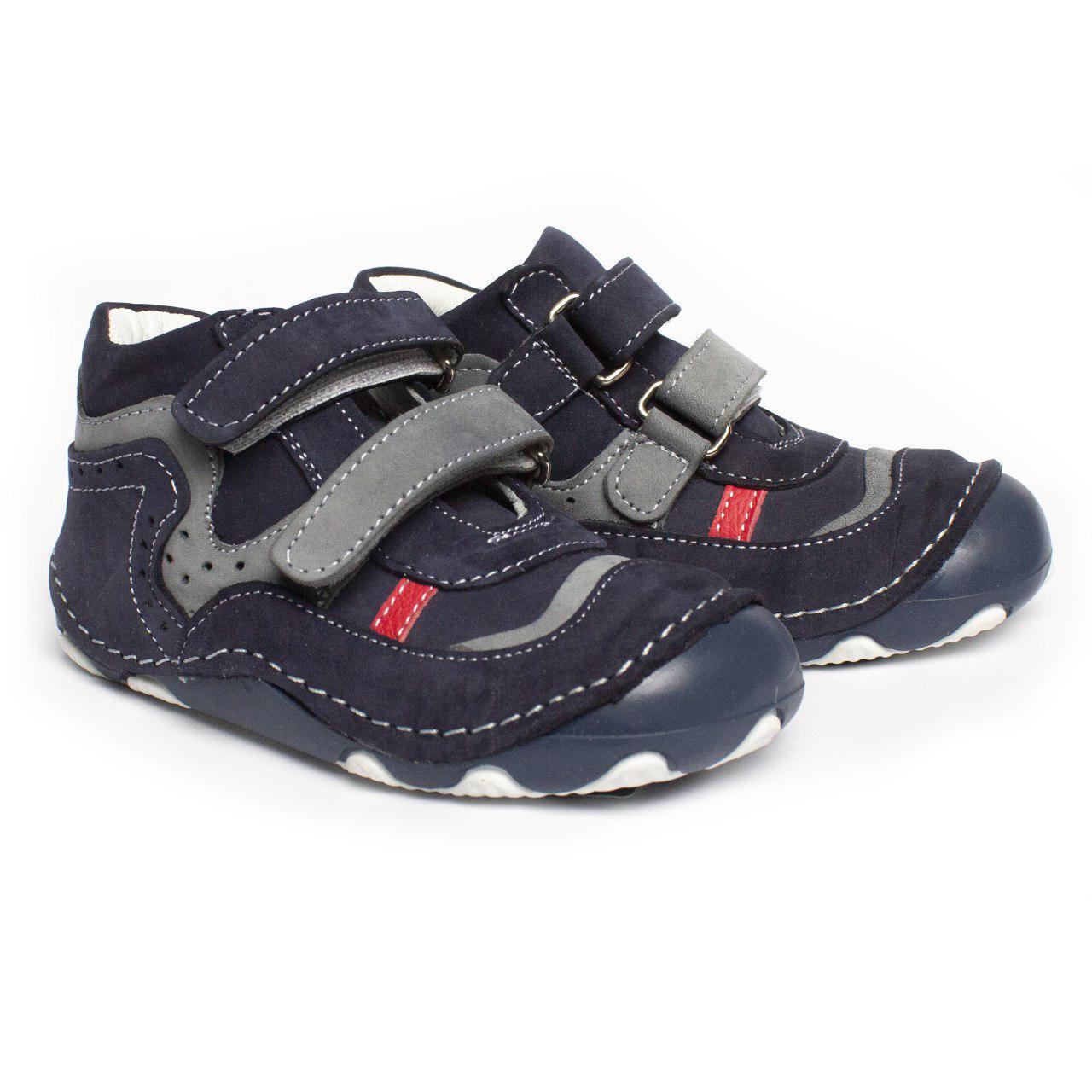 Шкіряні черевички-пінетки для хлопчика, розміри 19, 20, 22