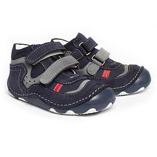 Кожаные ботиночки-пинетки для мальчика, размеры 19, 22