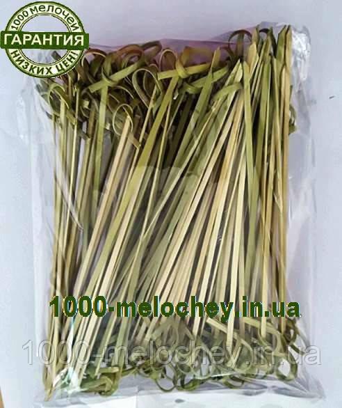 Бамбуковые шпажки узелок 120mm ( 100 шт/уп )  палочки для канапе.
