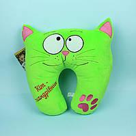 Декоративная подушка в машину для сна Кот путешественник диаметр 29 см тм Копиця
