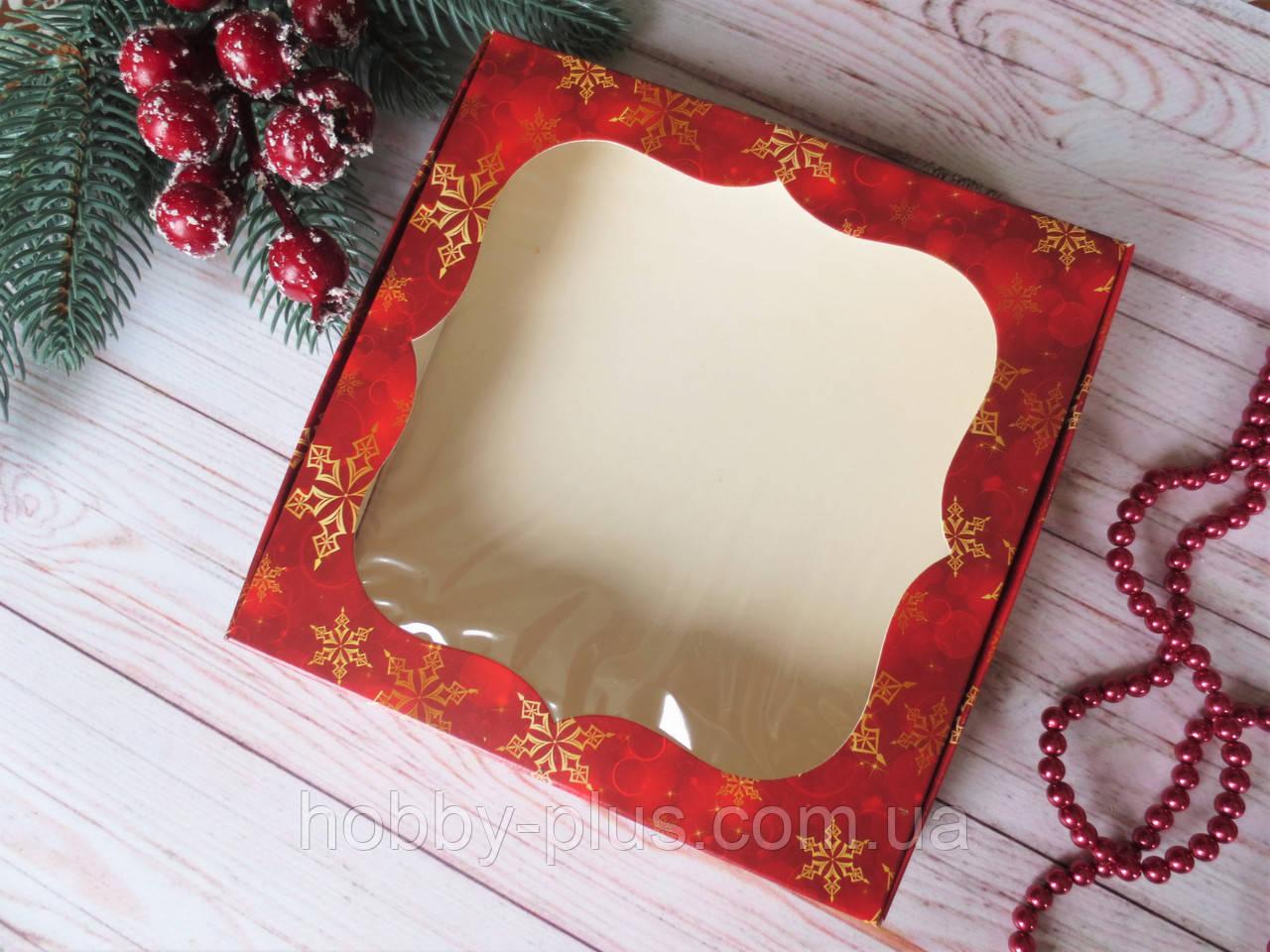 Коробка для изделий ручной работы с окном, 150х150х30 мм, новогодний принт (красный), 1шт