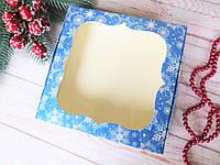 Коробка для изделий ручной работы с окном, 150х150х30 мм, новогодний принт (синий), 1шт