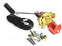 Мультиклапан ASTAR GAS класс E D315x30 с катушкой для цилиндрического баллона,без ВЗУ