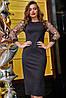 Платье 12-1279 - черный: S М L XL