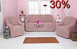 Чехол натяжной на диван и 2 кресла без оборки MILANO рыжий Турция 219, фото 3