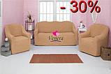 Чехол натяжной на диван и 2 кресла без оборки MILANO рыжий Турция 219, фото 6