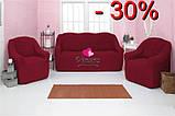 Чехол натяжной на диван и 2 кресла без оборки MILANO рыжий Турция 219, фото 7