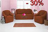 Чехол натяжной на диван и 2 кресла без оборки MILANO рыжий Турция 219, фото 8