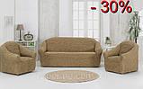 Чехол натяжной на диван и 2 кресла без оборки MILANO рыжий Турция 219, фото 9