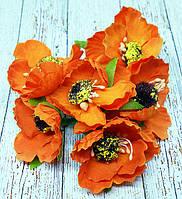 Пучок маків (6шт) 4,5-5см. на ніжці (6см). №10 оранжевий