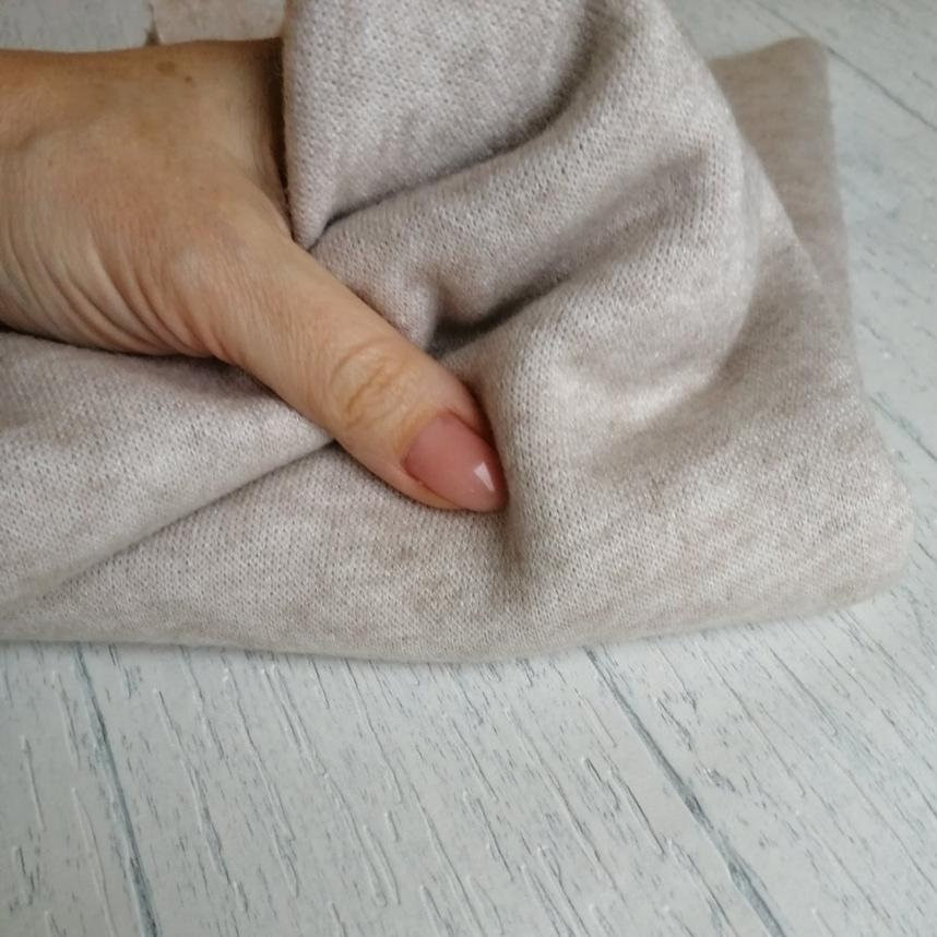 Ткань Ангора капучино №2 ширина 160см.
