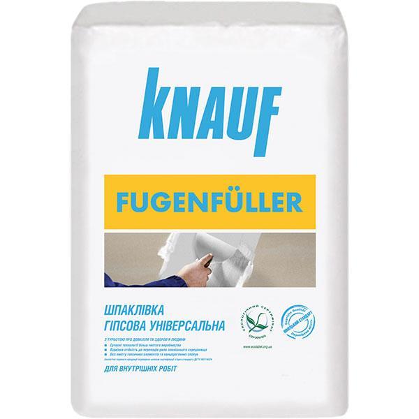 Шпаклевка Фугенфюллер  (Fugenfuller), 10 кг