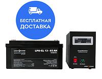 Комплект ИБП LPY- B - PSW-500VA+, Аккумулятор гелевый 65 АЧ