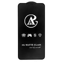 Матовое защитное стекло AG Matte Full Glue для Apple iPhone XS Max Черный