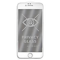 Анти-шпион защитное стекло 5D Privacy Full Glue для Apple iPhone 7 / iPhone 8 Белый
