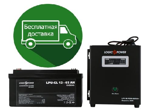 Комплект резервного питания ИБП LPY- W - PSW-500VA+, Аккумулятор гелевый 65 АЧ