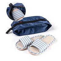 Чехол для обуви Naturehike. Синий Компактный и прочный чехол для сменной и спортивной обуви