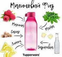 Бутылка 500 мл Tupperware квадратная малиновая, фото 1