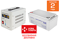 Безперебойное электропитание для котла 6 часов ИБП LPY-PSW-500VA(350W) и АКБ AGM LPM-MG 12 - 65AH