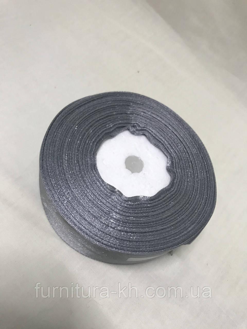 Лента атласная,ширина 2,5см(33 м ) цвет темно-серый