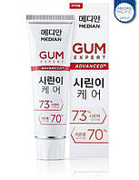 Зубная паста Median Gum Expert Advanced Sirin Toothpaste