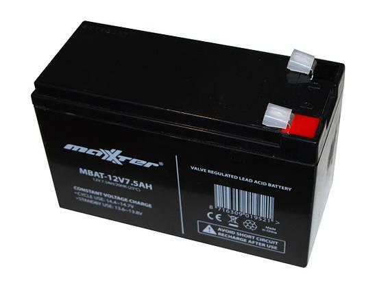 Аккумулятор для ИБП 12В 7.5Ач Maxxter / MBAT-12V7.5AH /  ШхДхВ 150x94x98, фото 2