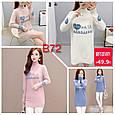 Туника женская модная стильная размер универсальный 42-50 купить оптом со склада 7км Одесса, фото 6