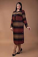 Женское шерстяное платье для работы и отдыха