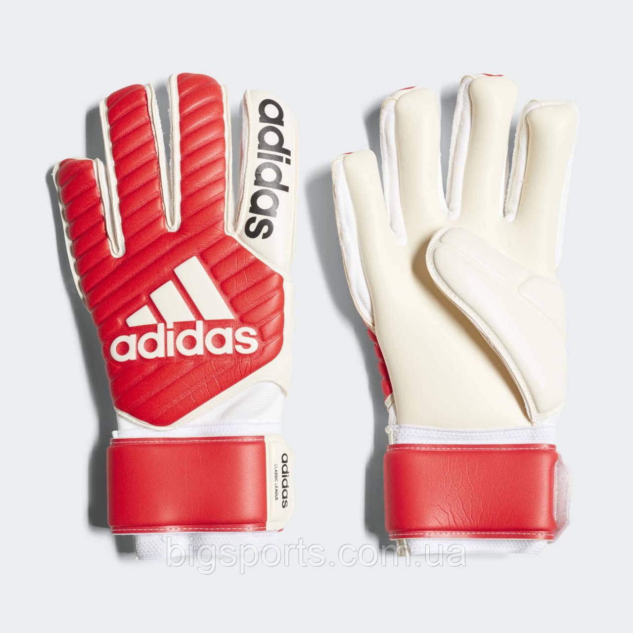 Перчатки вратарские муж. Adidas Classic League M (арт. CF0104)