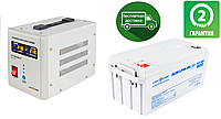 Комплект резервного питания для котла 6 часов ИБП LPY-PSW-500VA(350W) и мультигель АКБ LogicPower 12-65 AH