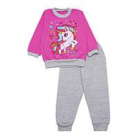 Пижама для девочки с начесом Единорожка