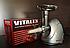 Электромясорубка Vitalex VL-5302 серебристая, мощная мясорубка для кухни, мясорубка электрическая Vitalex, фото 2