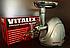 Электромясорубка Vitalex VL-5302 серебристая, мощная мясорубка для кухни, мясорубка электрическая Vitalex, фото 3