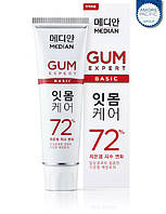 Зубная паста Median Gum Expert Basic Toothpaste