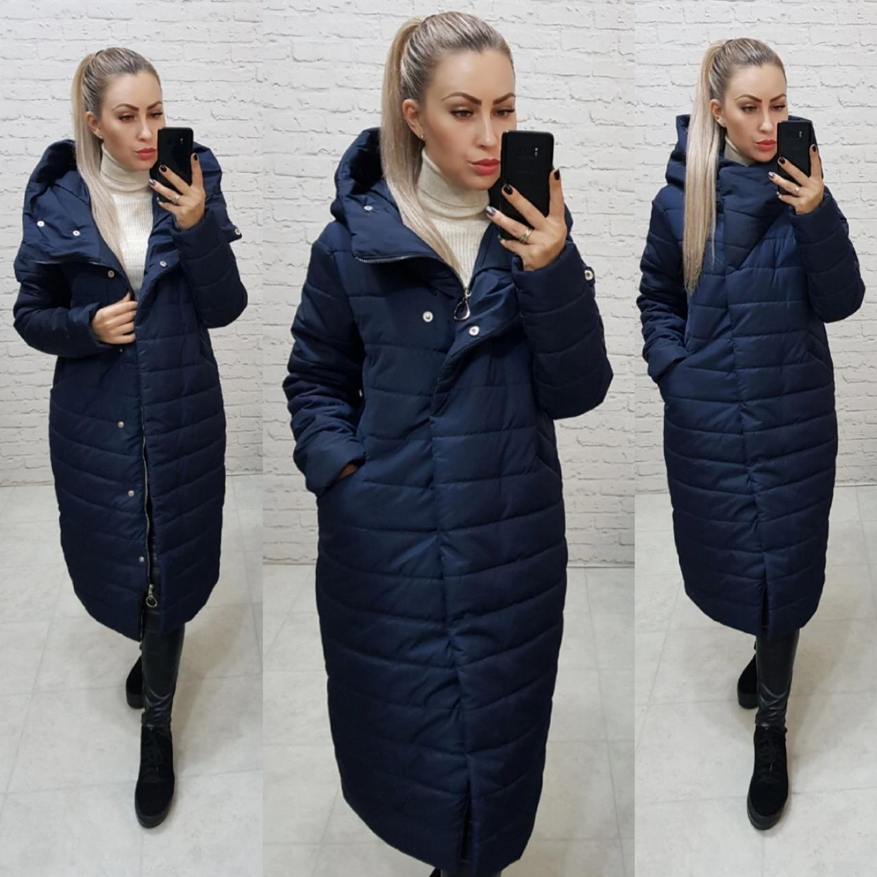 Куртка зимняя тёплая, есть большие размеры, арт 180, тёмно синего цвета / цвет тёмно синий
